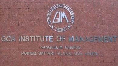 Goa institute of management website