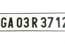 Goa Number Plate