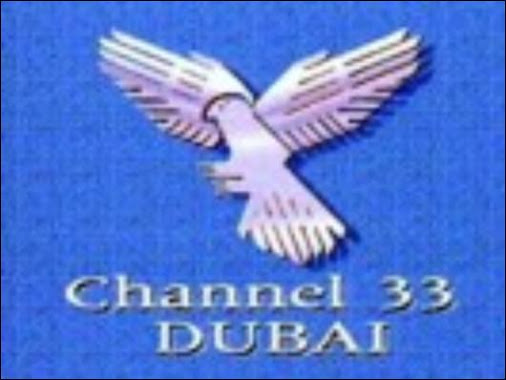 Channel 33